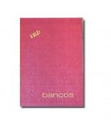 LIBRO BANCO CTA.CTE.2 MANO T/D.200 PAG.2307/1  (x1)